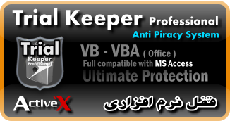 Trial Keeper Professional